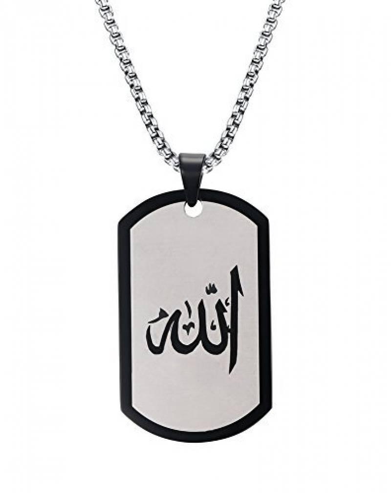 Bague homme en islam
