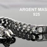 Bracelet argent massif homme - comment choisir les meilleurs produits TOP 0 image 1 produit